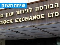 צפו: מניות ישראליות שכדאי לקנות היום בבורסה בת