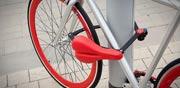 """כיסא לאופניים שהופך למנעול seatlock / צילום: יח""""צ"""