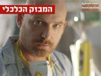 מטריד: 1 מכל 4 ישראלים מחרים עסקים של ערבים