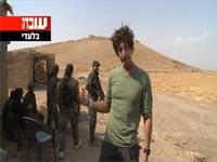 """פנים אל פנים מול דאע""""ש: ישראלי בכיסוי בעומק סוריה"""