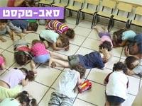 מדחי אל דחי: איך תראה שנת הלימודים הקרובה בישראל