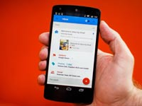 אפליקציית inbox גוגל סמארטפון / צילום: וידאו