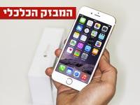 המחיר רק עולה: האייפון 6 שוב מתייקר בישראל/מבזק אייפון 6, Iphone  / צילום: שאטרסטוק