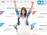 צפו: אתר ישראלי חדש שעשוי לחסוך לכם אלפי ש' בשנה