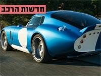 ב-500 אלף דולר: מכונית על חשמלית מפלצתית חדשה