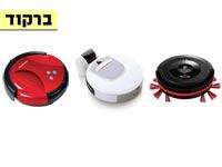 מבחן: 3 רובוטים שואבי אבק בכ- 500 שקל - מה לקנות?