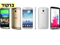 צפו במבחן: מהו הסמארטפון הטוב ביותר בשוק כיום
