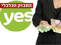 תתכוננו לשלם יותר :גם YES מעלה מחירים