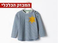 הסיפור על חולצת