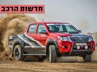 צפו: הרכב שאנשי דאע״ש הכי אוהבים זוכה לגרסה חדשה