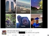 צפו: סיפור על תמונה אחת שגרמה למבוכה גדולה בגוגל