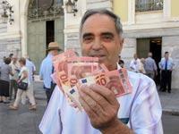 1.3 מיליון אירו ביומיים: הקמפיין להצלת יוון שובר שיאים