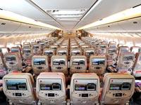 """לקחת ישוב קטן לחו""""ל: מטוס הנוסעים הגדול בעולם"""