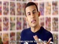 רץ ברשת: אחד הסרטים הפרו ישראלים הטובים שתראו