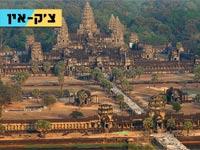 גן עדן על פני האדמה: זה יעד התיירות האטרקטיבי בעולם