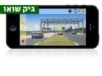 צפו: חברות טכנולוגיה ישראליות על הבמה הגדולה בעולם