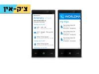 צ'ק אין דיגיטלי: האפליקציות שיסדרו לכם את החופשה