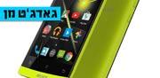 חדש בארץ: סמארטפון ב-1200 ש' שעולה על כל הציפיות