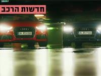 חדשות הרכב, אוודי  /צילום: יחצ
