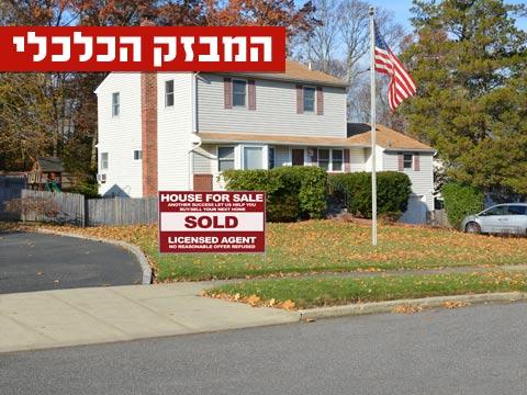 """מבזק, בתים למכירה בארצות הברית, נדל""""ן / צילום: שאטרסטוק"""