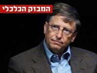 דירוג המיליארדרים נחשף: מיהו הישראלי העשיר בעולם?