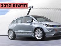 צפו: הרכב עם החידושים הטכנולוגיים החמים ביותר בשוק