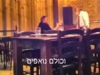 """צפו: המפכ""""ל דנינו ישב במסעדה ולא האמין שזה קורה לו"""