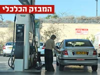 סוף סוף: מחיר הדלק ירד בחדות בלילה שבין שישי לשבת