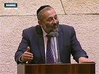 אריה דרעי/ צילום: מתוך ערוץ הכנסת