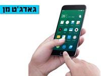 חדש בארץ: סמארטפון עם ביצועים מצויינים ב-2,100 שקל