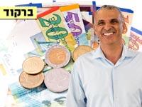 כוננות כחלון: תתכוננו לעידן חדש בבנקים הישראלים