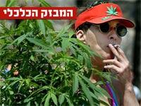 סגן שר הבריאות מכריז: מהפכה בתחום הקנאביס בישראל