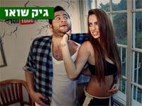 שובר את הרשת: הבחור הישראלי שהפך לכוכב אינטרנט