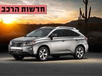 ממרצדס ועד לקסוס: רכבי יוקרה מוזלים נוחתים בישראל