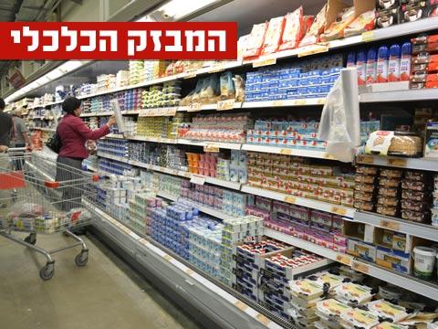 מוצרי חלב, רשתות שיווק / צילום: תמר מצפי