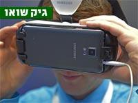נחתו בישראל: חידושים טכנולוגיים חמים שכדאי להכיר
