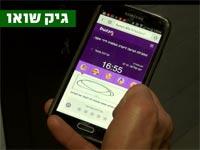 ה- Uber X של המשלוחים בישראל: כך תעשו מזה כסף