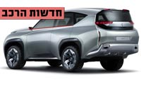 היורש של הפג'רו? מיצובישי חושפת רכב פנאי- שטח חדש