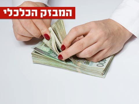 מבזק, כסף/ צילום: שאטרסטוק