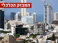 עוד סימן לכך ששוק הדיור בישראל מתקרר