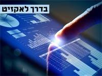 הכירו: מוצר ישראלי חדש שיכול לחסוך לעסקים הון עתק