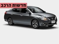 צפו לתמחור תחרותי: מכונית משפחתית חדשה בישראל