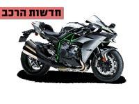 צפו: דגם העתיד של עולם האופנועים נחת בישראל