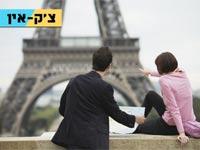 מתכננים להגיע לצרפת בזמן הקרוב? צפו בווידאו הזה