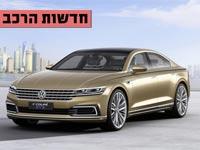 צפו: פולקסוואגן מציגה מכונית מנהלים חדשה לחלוטין