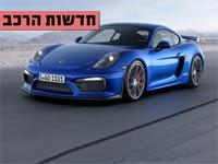 חדש על כבישי ישראל: מתקפה של רכבי יוקרה נוצצים