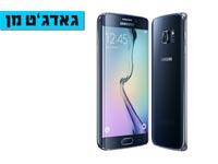 רף חדש: ללא ספק הסמארטפון הטוב ביותר בישראל היום