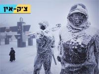צ'ק אין, תיירות חורף, שלג / צילום: מתוך הוידאו