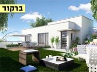 ישראלים עלו על שיטה: לחסוך 50% בשיפוץ וריהוט הבית