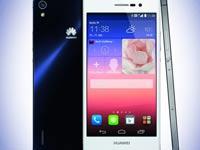 צפו: החברה שמייצרת חיקויי לאייפון חושפת מכשיר חדש